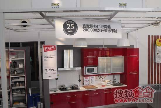 宜家家居北京商场