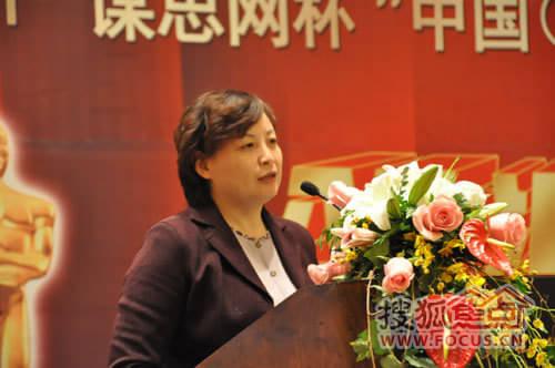 青岛市国土资源和房屋管理局,青岛市规划局支持,青岛房地产研究院