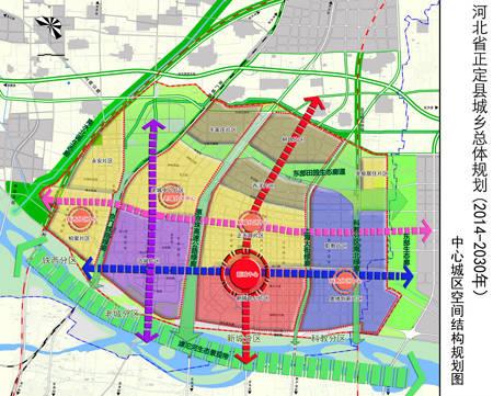 石家庄正定16年大规划 建中心城区人口突破百万
