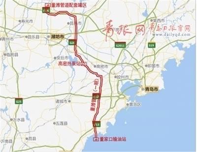 01亿元,由中国铁路总公司和青岛港投集团合资建设.