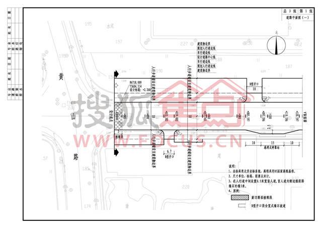 黄山603收音机电路图