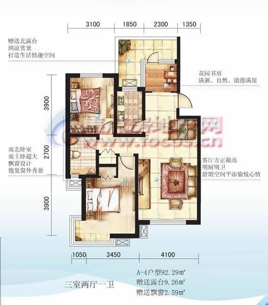 博荣水立方a-4三室二厅一卫92.29平方米户型
