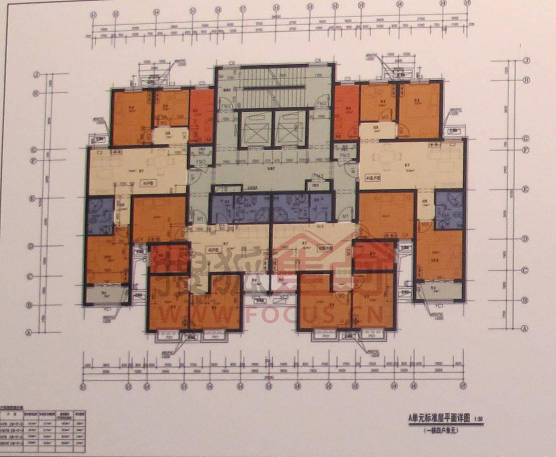 门头沟小白楼二期棚改安置房户型图曝光