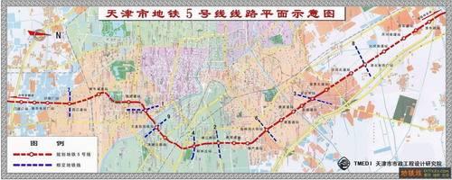 地铁五号线规划路线-区域购房指南 天津地铁5 6号沿线楼盘一览