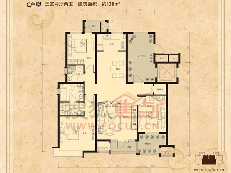 金屋秦皇半岛c居室3室2厅2卫c户型图-秦皇岛手机搜狐