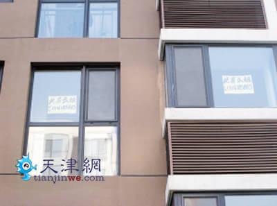 广州新闻 正文    昨日(12月4日)中午,记者来到海山北里,这里共有11栋