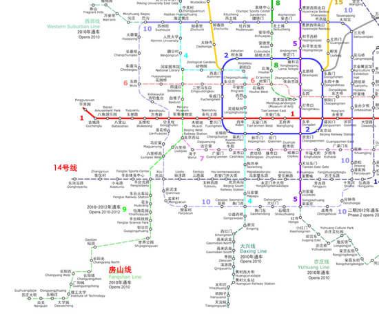 地图西南角的这条线是房山线,起点设在良乡城南长虹西路和苏庄