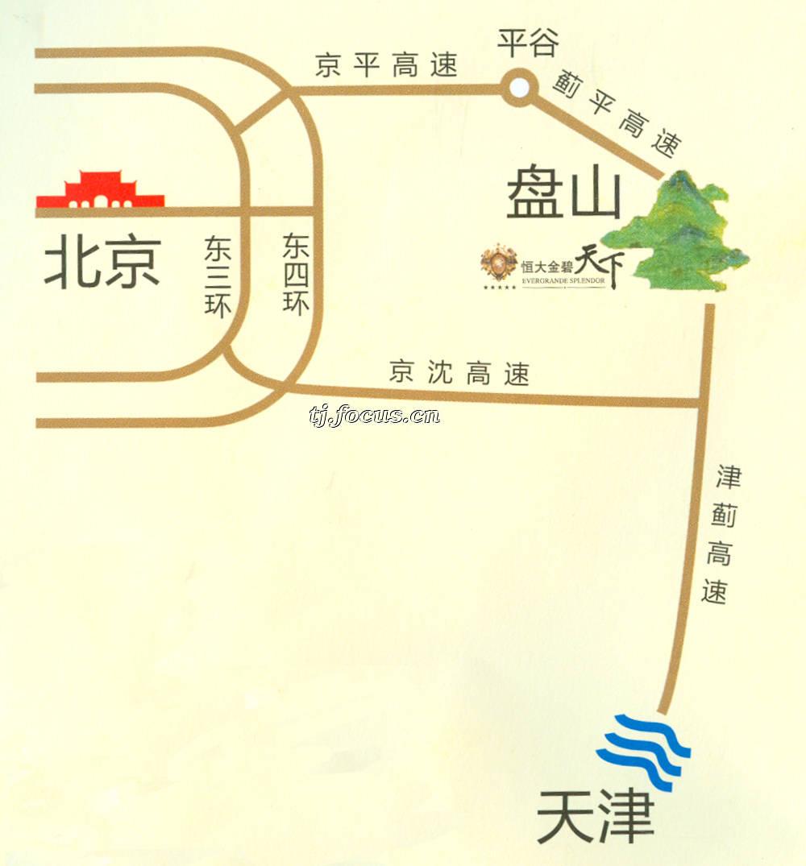 [恒大金碧天下]蓟县盘山风景区 独栋别墅13000元/平