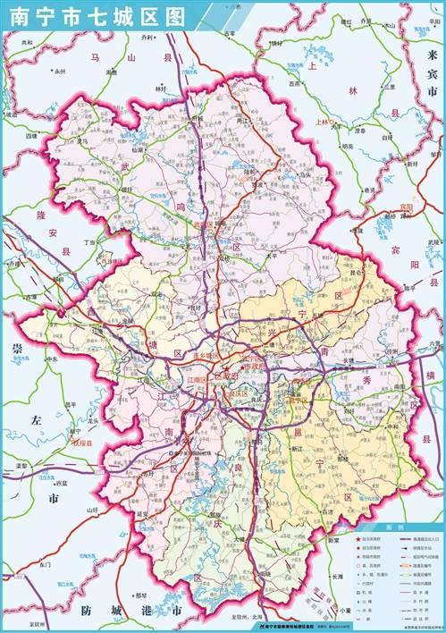 首版南宁市七城区地图发布 城市空间增加武鸣