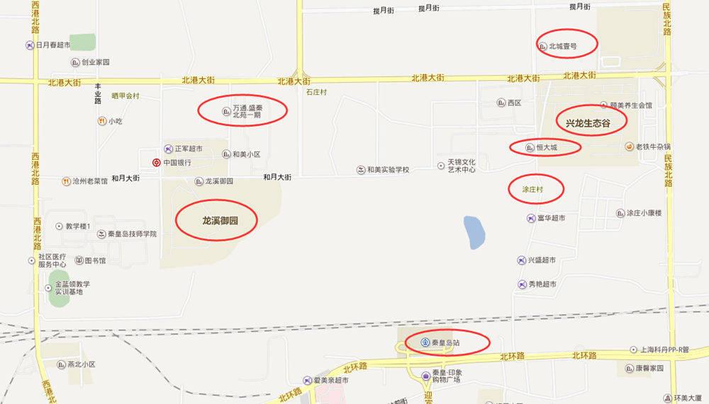 秦皇岛火车站pk新政府 西移北扩谁会成赢家?