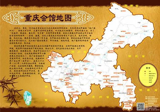 酉阳县龙潭镇地图