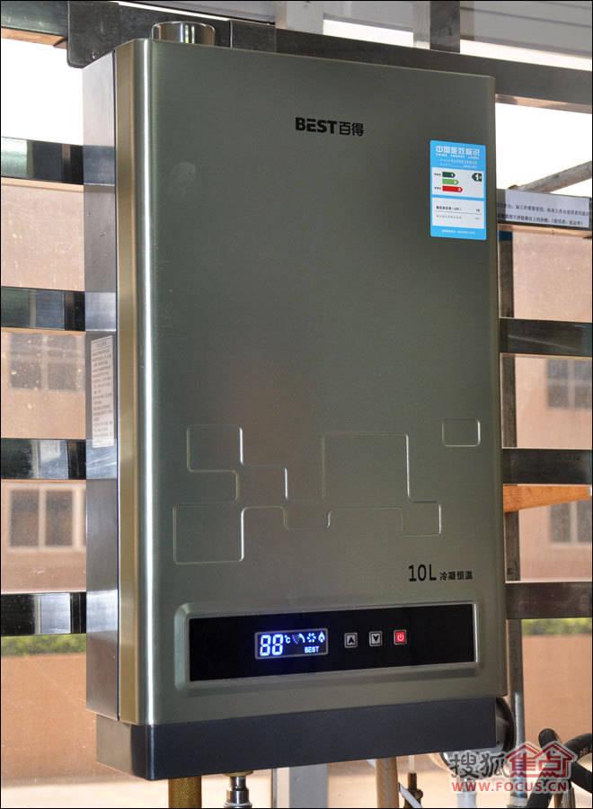 """""""土豪金""""带来温暖享受 百得燃气热水器评测"""