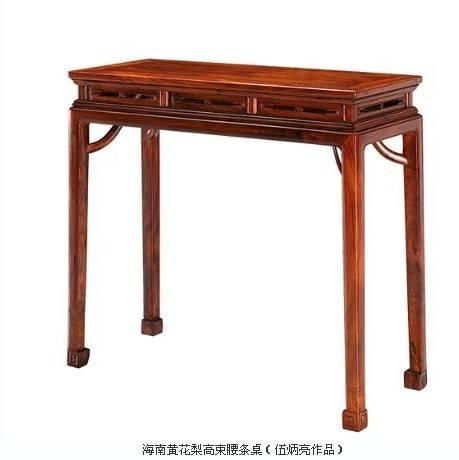 伍氏兴隆红木古典家具文化:赋灵于木a红木精微有家具设备哪些房喷漆