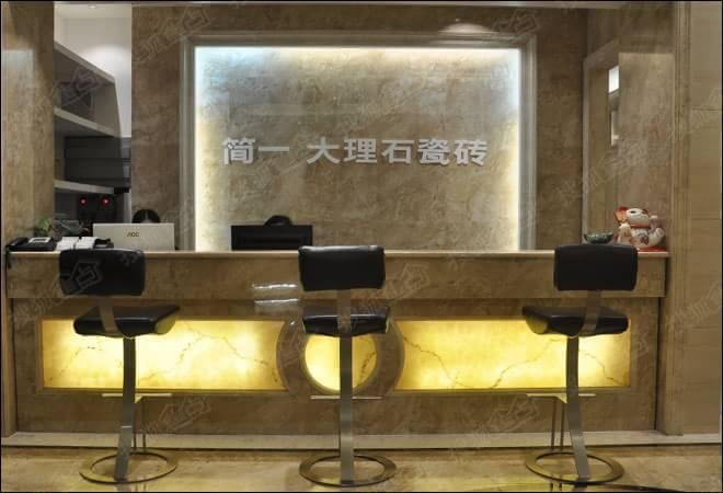 简一大理石瓷砖广州马会家居店前台