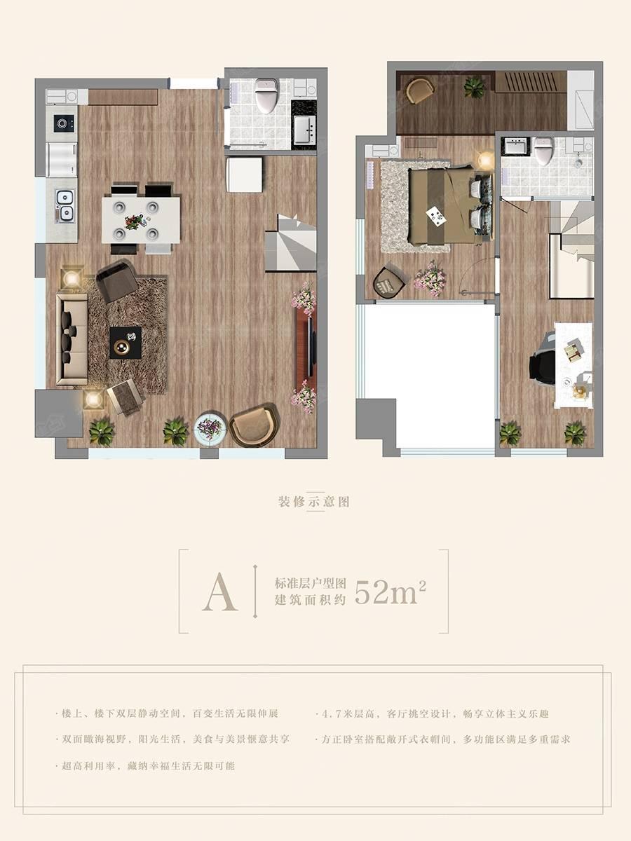 金茂湾loft-a居室1室1厅2卫loft-a户型图-青岛手机