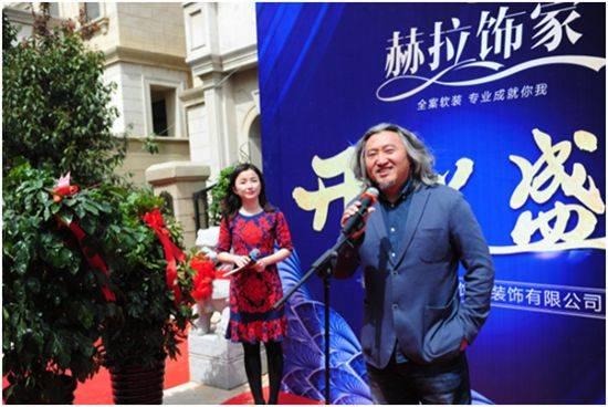 青岛设计师协会会长,十度空间创始人王德利先生致辞