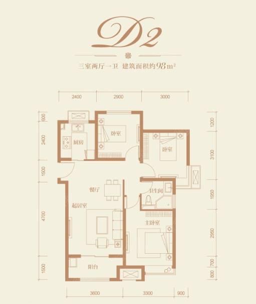 [户型点评]雍鑫红星华府高层98平米3居户型解析