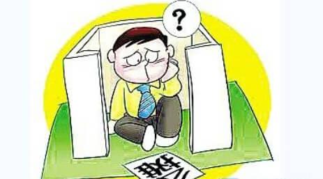 动漫 卡通 漫画 设计 矢量 矢量图 素材 头像 463_257