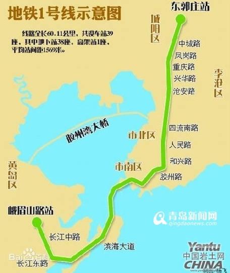 青岛地铁1号线近期勘探 长60公里39处站点公布