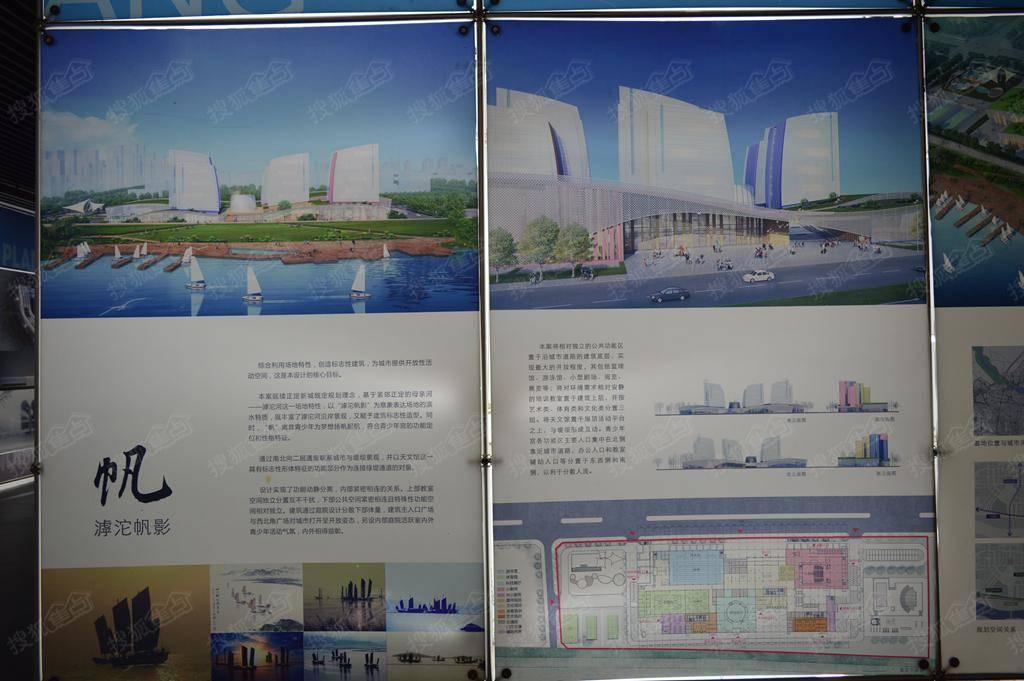 正定新区5大场馆概念设计展内部大曝光