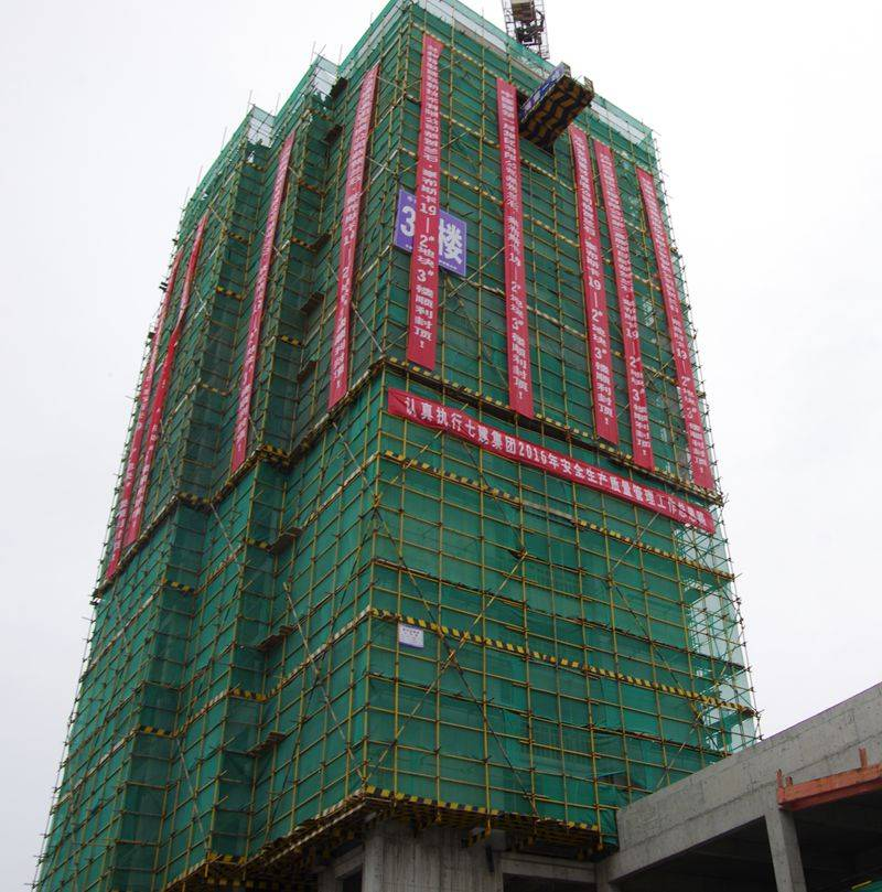 兰石豪布斯卡首批高尚图文产品L区3#楼改造绘制老房封顶后住宅册