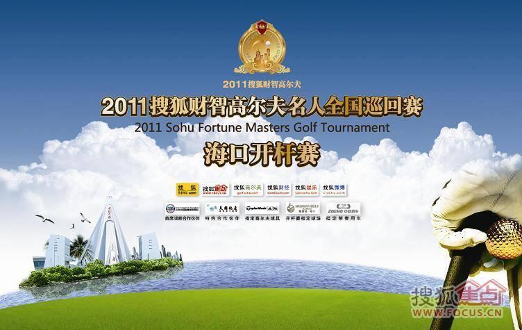 海南旅游地产黄金时代即将到来