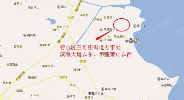 青岛新闻 正文  从地理位置来看,地块位于崂山区北部紧邻即墨,周边