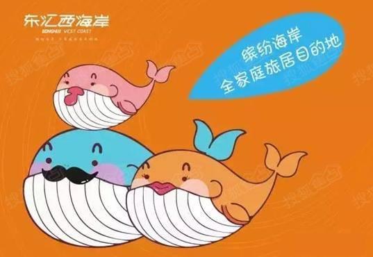 最呆萌的小鲸鲸,俏皮的撅起小嘴唇,等待爱人来亲吻 每一家人都拥有