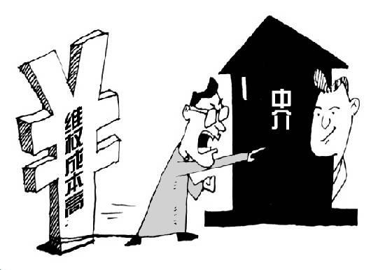租客房东均为宰割对象 现在搬走就白白损失两个多月房租,不走又摆明了继续被坑,和中介撕破脸是早晚的事情。聊起自己的租房经历,张女士满是无奈。 今年4月中旬,原本在湖南工作的张女士跳槽至武汉一家公司。网上看中位于武汉市楚河汉街附近一个单间后,张女士见租房信息认证显示为诚信房源,便主动联系了对方,并看房后以1300元/月的价格成交,协议约定租金季付。 令张女士没想到的是,所谓的诚信房源实则为一家中介公司。签订租房合同时,对方将原本3个月的租房期改为一年,加上新增的物业费等,第一季度需交4500余元。