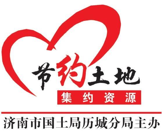 logo 标识 标志 设计 图标 557_469