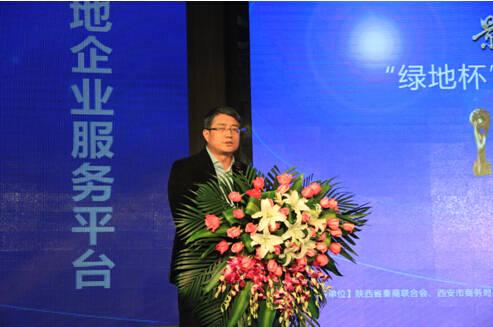 2019陜西十大經濟人物_2014陜西十大杰出經濟人物-陜商網 陜西省經濟發展促進會