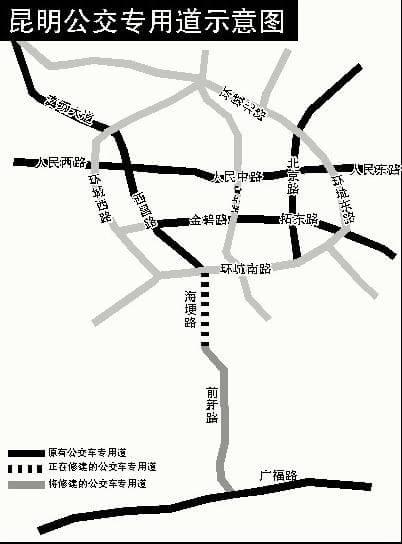 而北京路向南到火车站就被截断;白塔路,春城路到机场就被截断;环城
