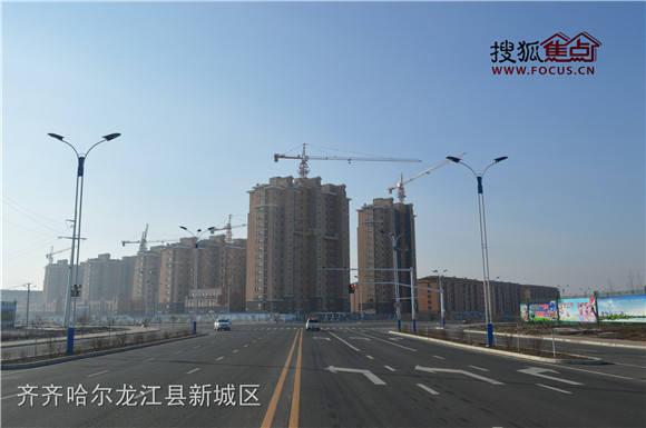 齐齐哈尔市龙江县新城区 龙江新区 建设掠影