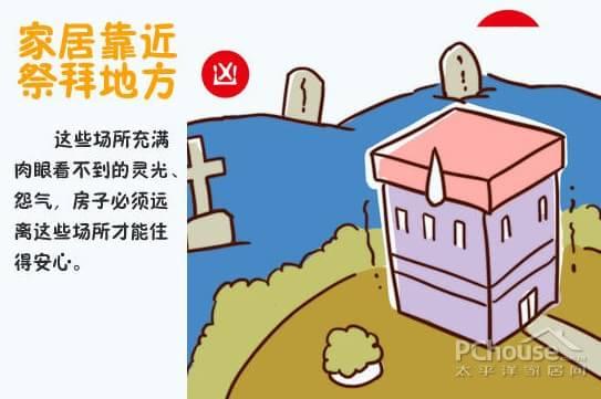 4,不可临近高压电塔和变电站