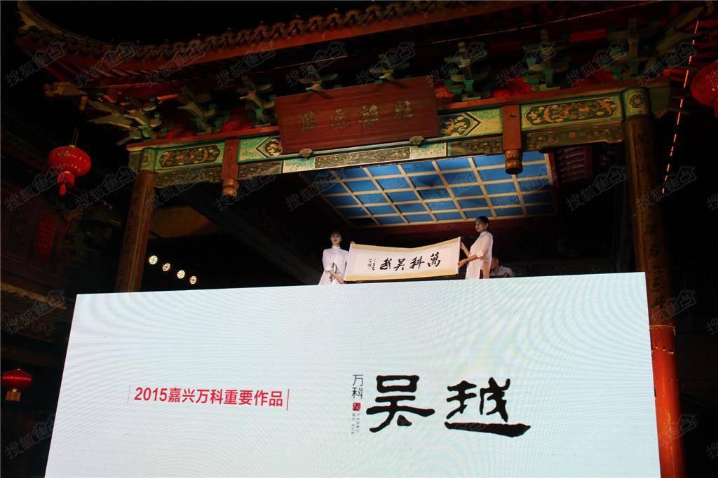 新中式风格建筑,气势威严风格独特,为建筑注入唯美的古典情韵,成为