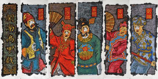 """7日起,首届""""海宸尊域杯""""泉州,香港,台湾""""海丝""""创意绘画大赛中学组和成图片"""