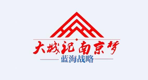 logo 标识 标志 设计 矢量 矢量图 素材 图标 569_306