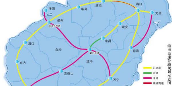 海南中线高速或将明年通车