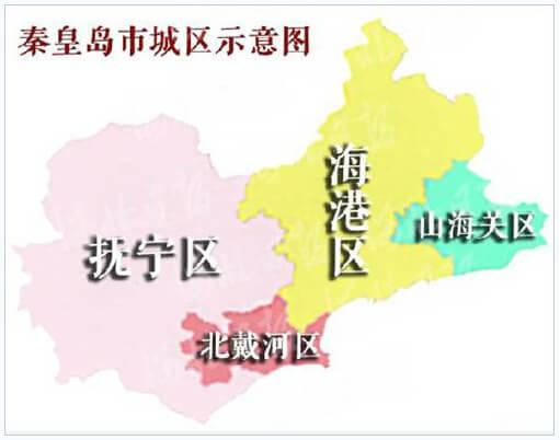 调整后的秦皇岛市城区地图